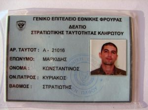 Three Months in the Life of the Cypriot National Guard